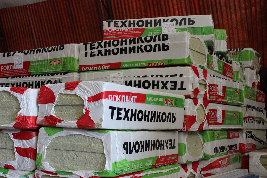 Утеплитель РОКЛАЙТ красный 1200х600х50 мм, упак 6 плит в Томске – купить по лучшей цене 394 руб. в интернет-магазине «Стройся»